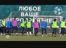 Футбольная столица о Ленинградце