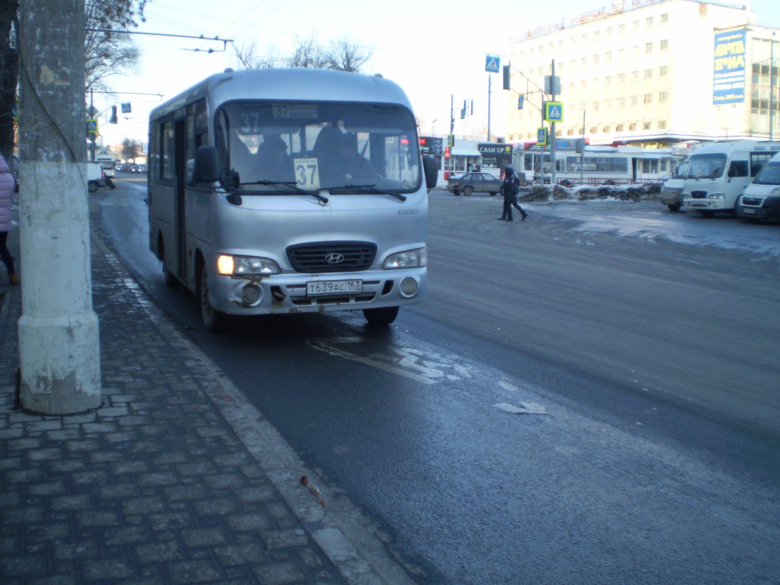 улицах частные маршрутки компания екатеринбург таня отвечает его