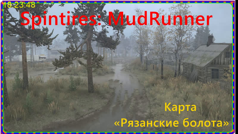 Spintires: MudRunner-стрим Карта «Рязанские болота»