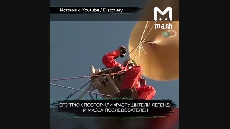 Первый полет на гелиевых шарах на высоту 5 километров.
