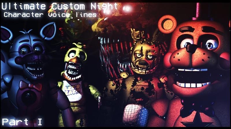 [SFM/FNAF] Ultimate Custom Night All Voice Lines For Animatronics Animated Part 2