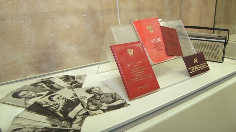 К столетию комсомола подготовили выставку
