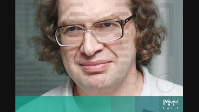 Сергей Мавроди: MAVRO Идеология (Честная Пирамида на Смарт Контракте)