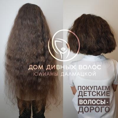 Юлиана Далмацкая