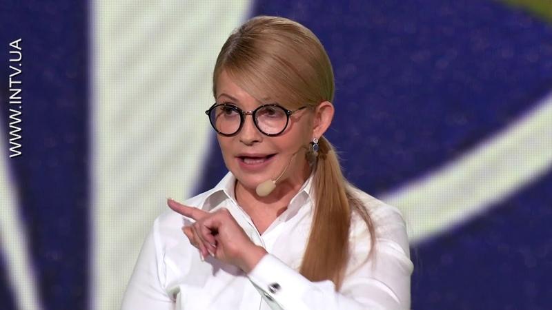 Юлія Тимошенко Головне завдання нового президента – переможний мир