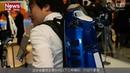厉害了!韩国现代也玩高科技:全新机械骨骼震撼发布