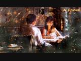 Наше кафе А. Дрюня