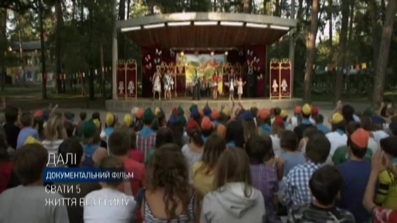 V там где клён шумит поёт Фёдор Добронравов