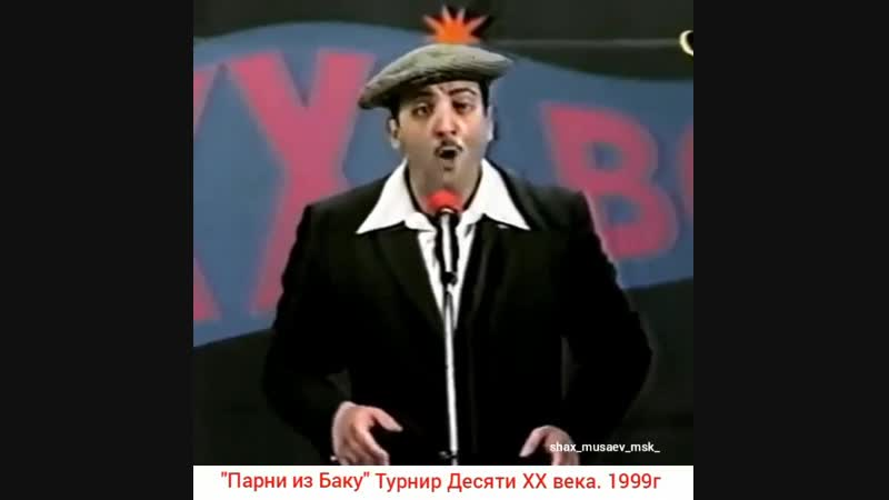 "КВН ,, Parni iz Baku """