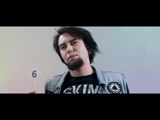 Septeria - хайп die (official video)