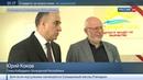Новости на Россия 24 Михаил Федотов проинспектировал социальные учреждения в Нальчике