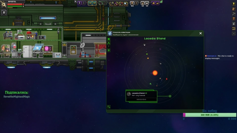 Starbound - колонии и ачивки)