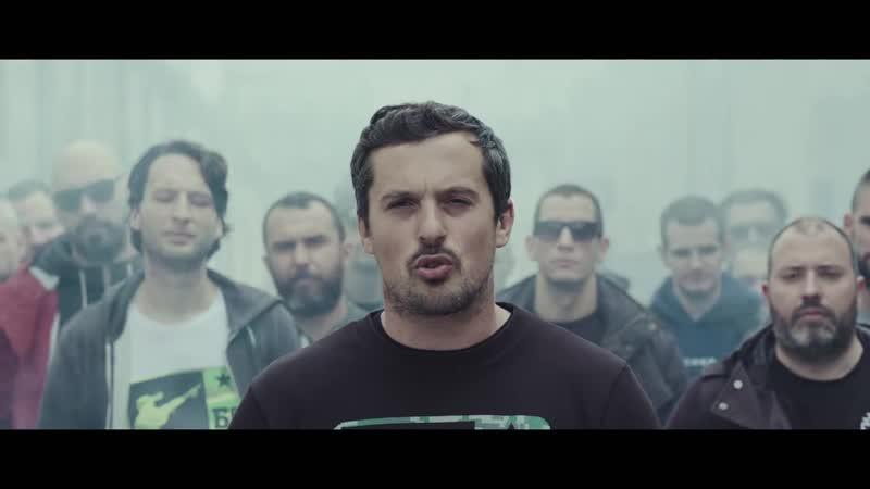 Beogradski sindikat - Sistem te laže (2016)