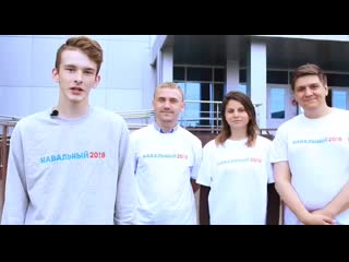 Хомяки придумали, где взять денег тем, у кого не хватает на донат Навальному. Не догадаетесь никогда.