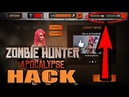 Zombie Hunter Apocalypse Hack for iOS Android - Unlimited Gold and Money Cheats