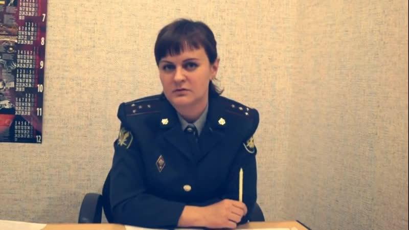 Российская сотрудница МВД ФСИН пожаловалась на избиения начальниками 12112018 г