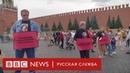 10 лет убийства Эстемировой: задержания и пикет на Красной площади