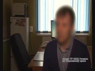 Грабители нападали на женщин в Перми