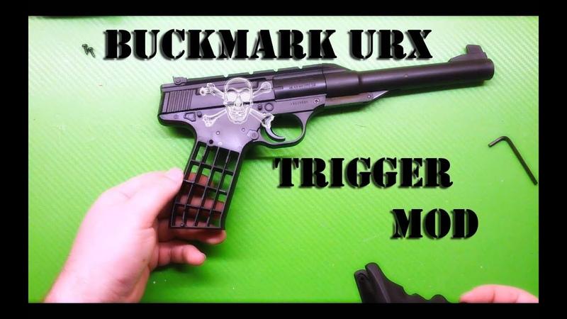 Umarex browning buckmark urx trigger mod