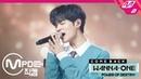 181122 [MPD직캠] LEE DAE HWI FanCam '12번째 별(12TH STAR)' @ COMEBACK SHOW