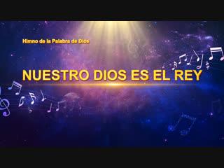 Música cristiana de alabanza |