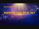 Música cristiana de alabanza | Nuestro Dios es el Rey Adorar a mi Señor