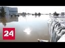 Подмоченная репутация в США затопило базу с самолетами судного дня Россия 24