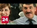 IKEA против клубничного короля : юристы не знают, как решить парадокс - Россия 24