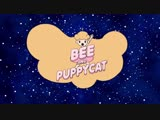 Bee and Puppycat intermedias (