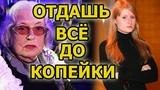 Дочь Марии Шукшиной рассказала о предательстве матери