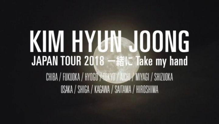 "KIM HYUNJOONG on Instagram: ""JAPAN TOUR 2018 一緒に Take my hand with GEMINI  Full story link in bio. 풀영상은 공식 유투브에서 확인하실 수 있습니다! (프로필 링크 참조)  KIMHYUN..."