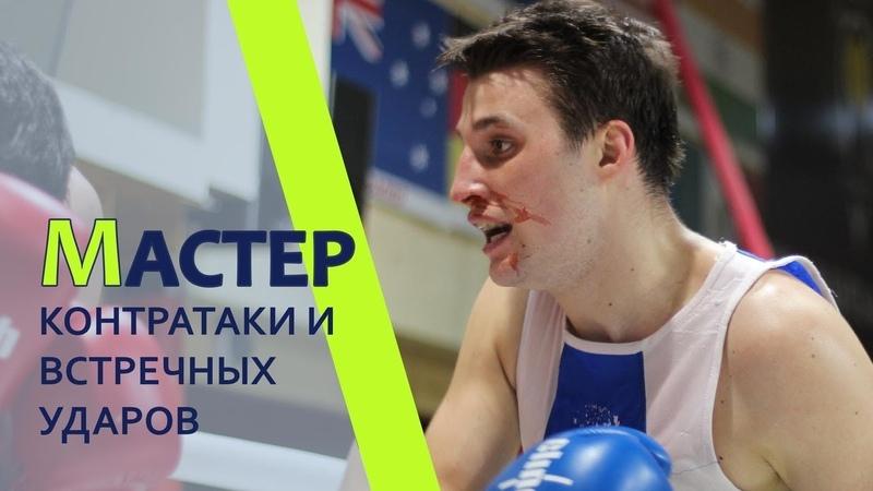 Кандидат дал урок бокса разряднику.