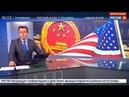 Отвалите! . Минобороны Китая выразило ЖЁСТКИЙ протест США из-за САНКЦИЙ связанные с Россией!