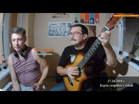 Владимир Виноградов Стрим О насущном без цензуры 2 18
