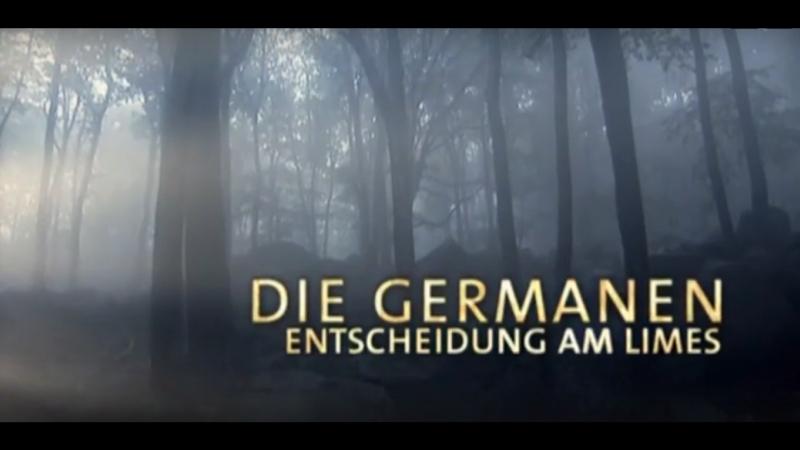 Германские племена. 3 серия. «Римский мир» (2007).
