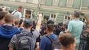 Митинг Навального против пенсионной реформы 09.09.18. Москва Охотный ряд. ОМОН избивает людей.