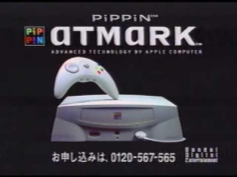 Apple Bandai Pippin AtMark Commercial