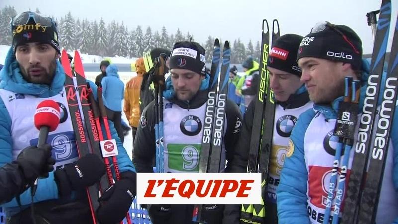 Мужская сборная Франции об эстафете Рупольдинга-2019
