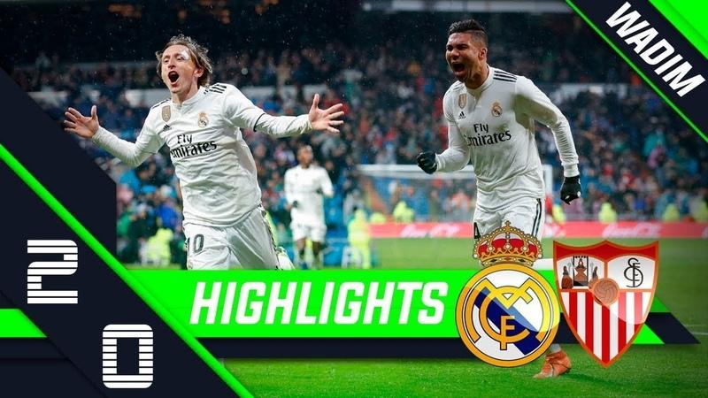 🔥 Реал Мадрид - Севилья 2-0 - Обзор Матча Чемпионата Испании 19/01/2019 HD 🔥