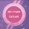 TxtLife | Разработка / Дизайн