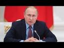 Владимир Путин выступает на съезде Федерации независимых профсоюзов. Полное видео