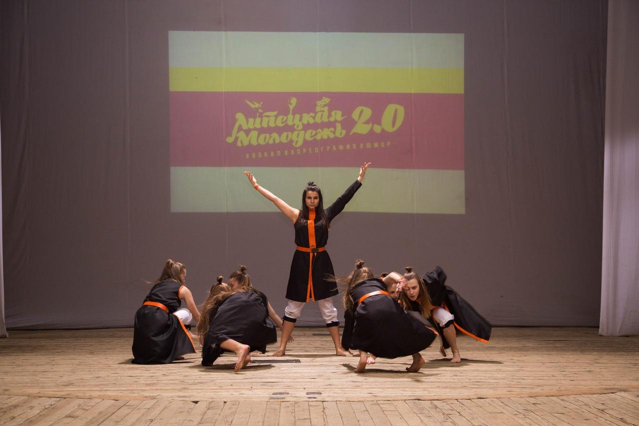 Прием заявок на творческий конкурс «Липецкая молодежь 2.0» закончится 14 октября — Изображение 1