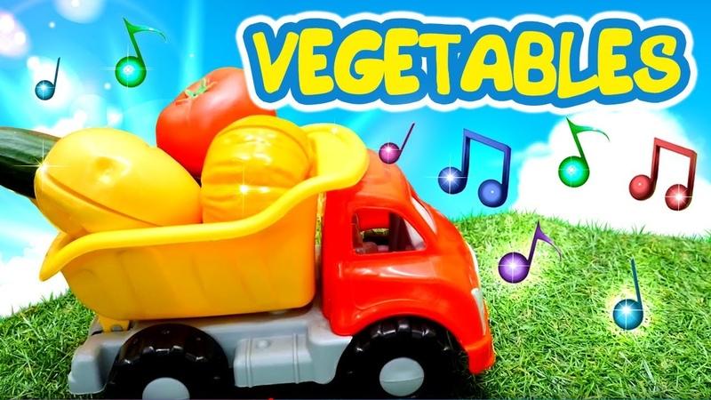 Песенки для малышей - учим овощи на английском языке для детей.