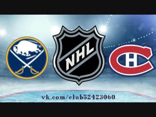 Buffalo Sabres vs Montréal Canadiens | 08.11.2018 | NHL Regular Season 2018-2019