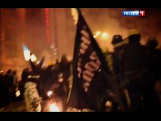 Специальный корреспондент-Гонение на Православную церковь ЛИВНЫ Документальное кино