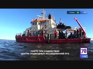 Подводный Роман. Неленивая суббота. 24.11.18