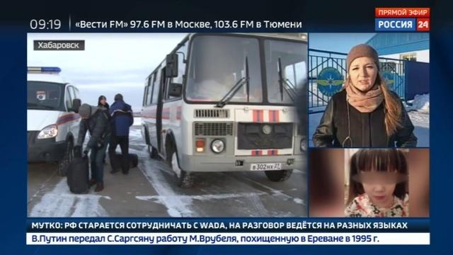 Новости на Россия 24 • Самолет с выжившей в авиакатастрофе девочкой вылетел в Хабаровск
