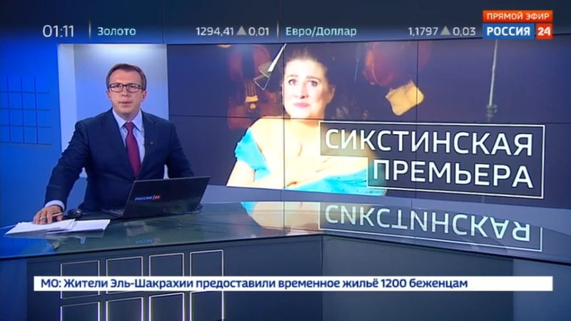 Новости на Россия 24 • Женщина впервые спела в Сикстинской капелле