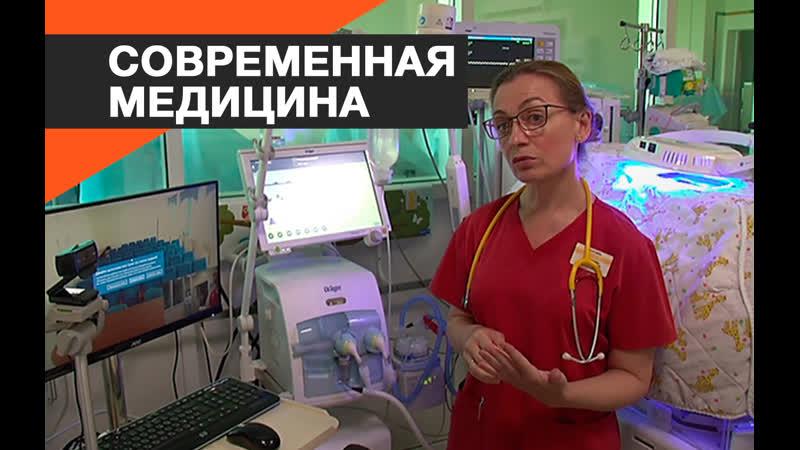 Хакасии стали доступны онлайн консультации врачей высочайшего уровня