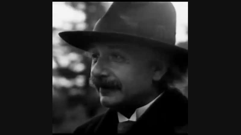 Альберт Эйнштейн / Albert Einstein (RARE VIDEO)
